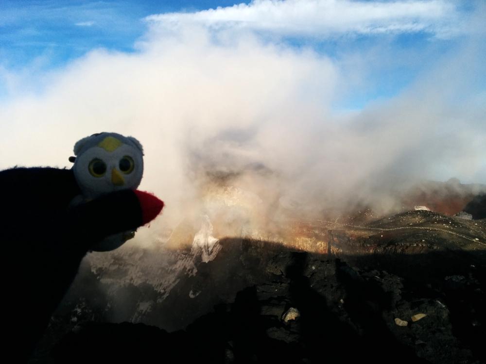 ... auf dem Gipfel eines Vulkans (Fuji, Japan)...