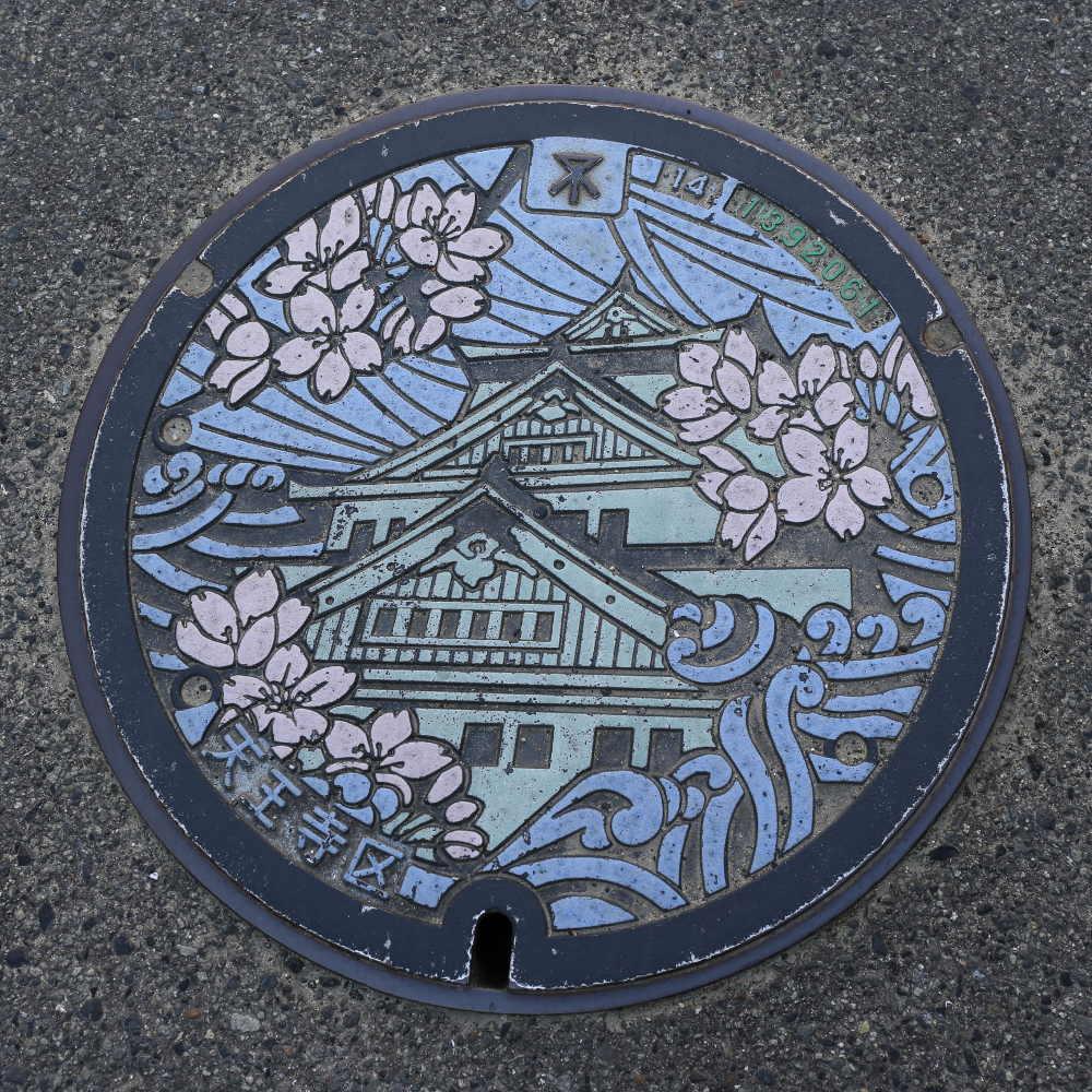 Gullideckel in Osaka