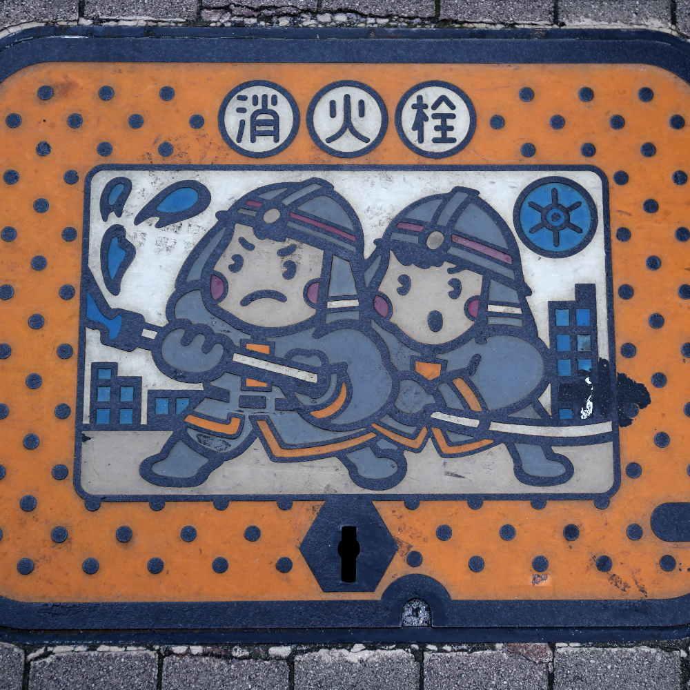 Gullideckel in Tokyo