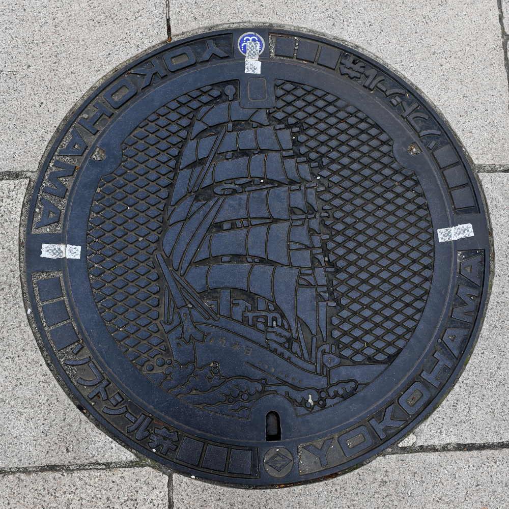 Gullideckel in Yokohama