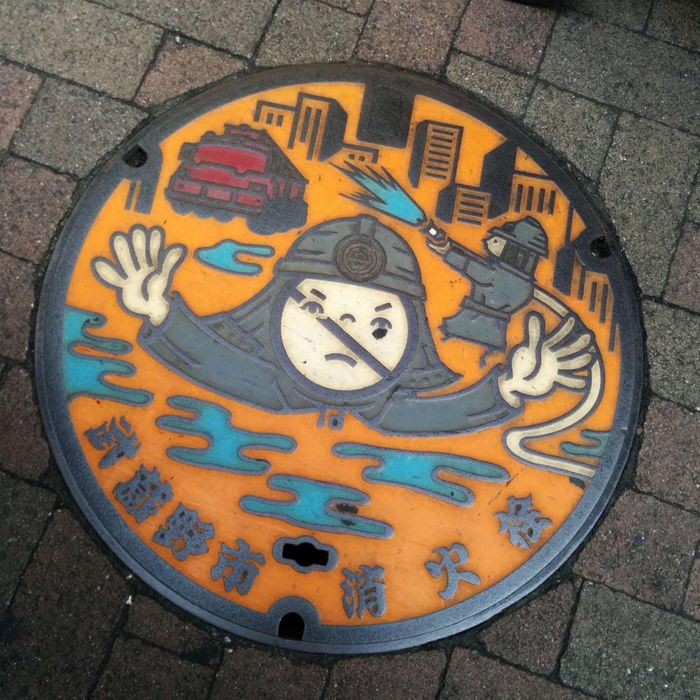 Hydratenabdeckung in Tokyo