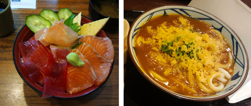 Super günstiges leckeres Essen. Links: Sushi-Set (3,50€) Rechts: Curry-Udon (3,00€)
