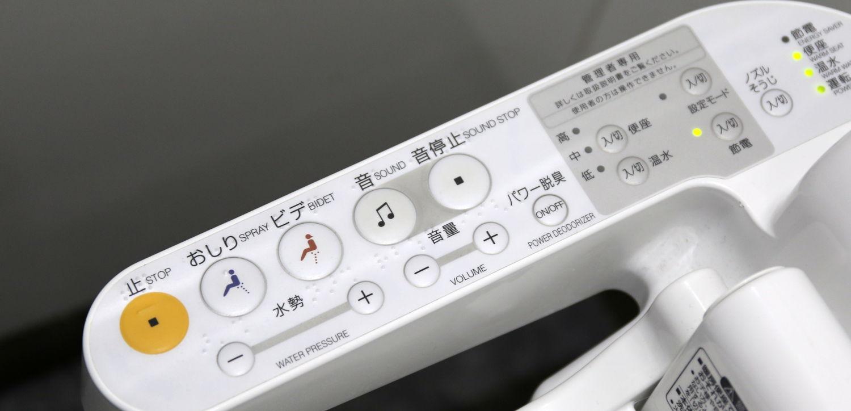 Japanische Toilette mein klo wäscht mich meine erfahrung mit japanischen toiletten