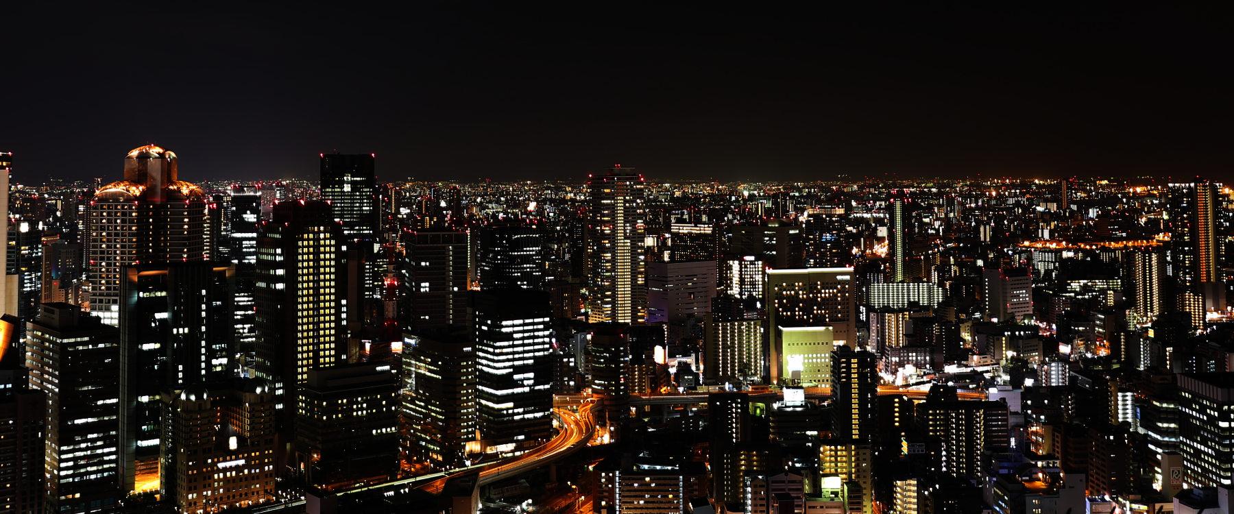 jp-osaka-umeda