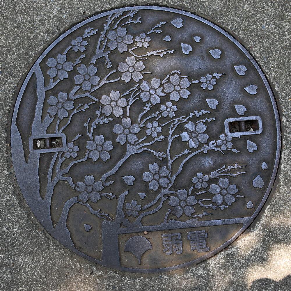 In Ueno in der Nähe des Zoos